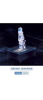 In July,WSX laser invites you to meet at Shanghai Optical Expo, Munich